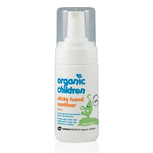 We love this sticky hand sanitiser - I even had my husband using it at the zoo :)